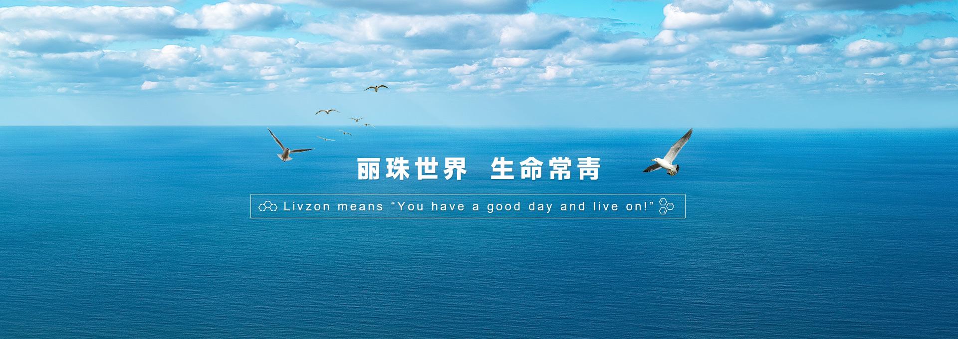 海(hai)2